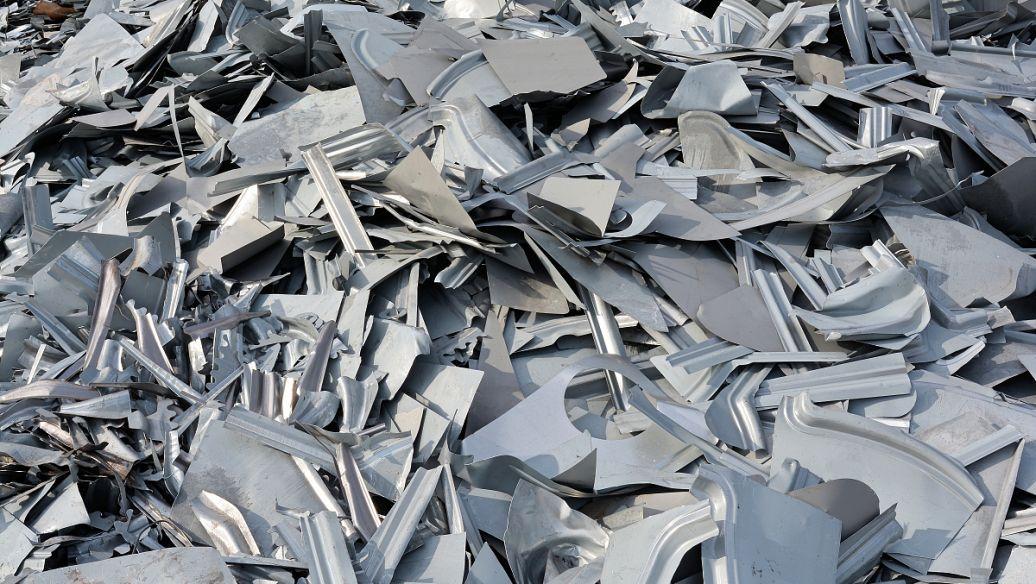 废旧金属回收出售